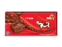 Elite Airy Chocolate Milky Bar  85G