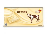 Elite Cow  White Chocolate  Bar 100G