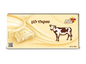 Elite Cow  White Chocolate  Bar 100G