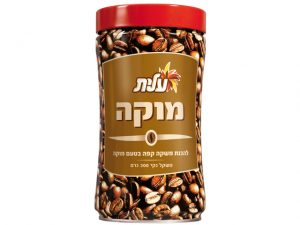 Elite Instant Coffee Mocca Tins  200G