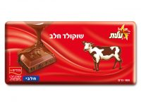 Elite Milk Chocolate Bar 85G