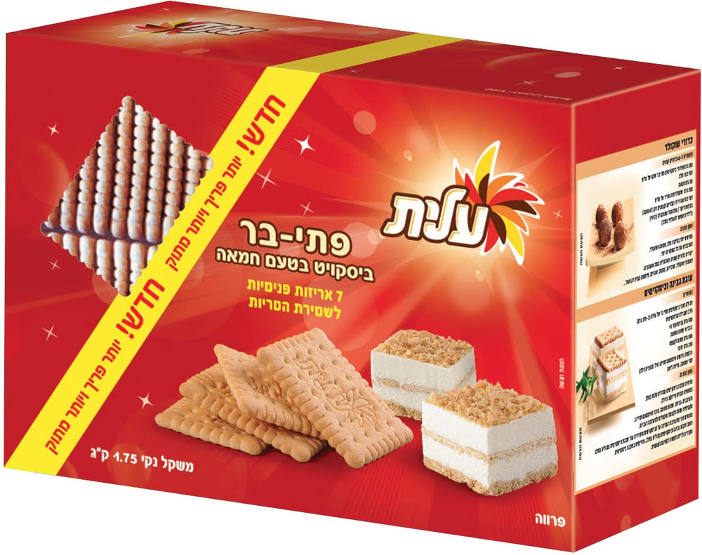 Elite Petit Beurre Twin Pack  500G