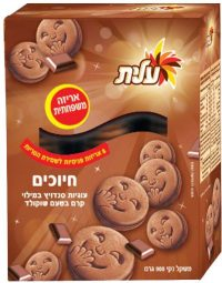 Elite Smiling Biscuit Chocolate 150G