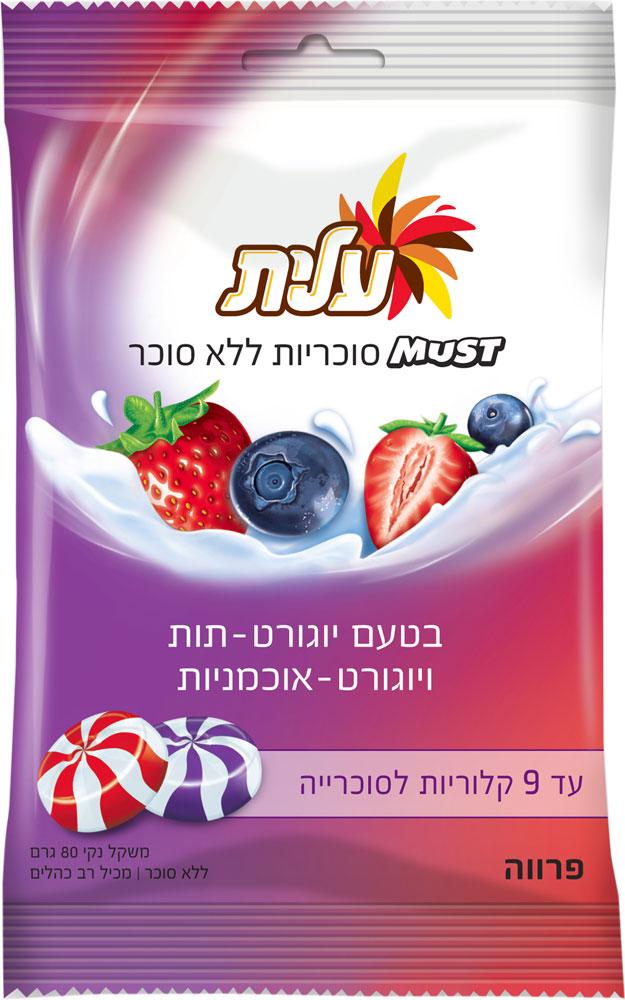 Elite Sugar Free Candy Strawberry Cream 70G