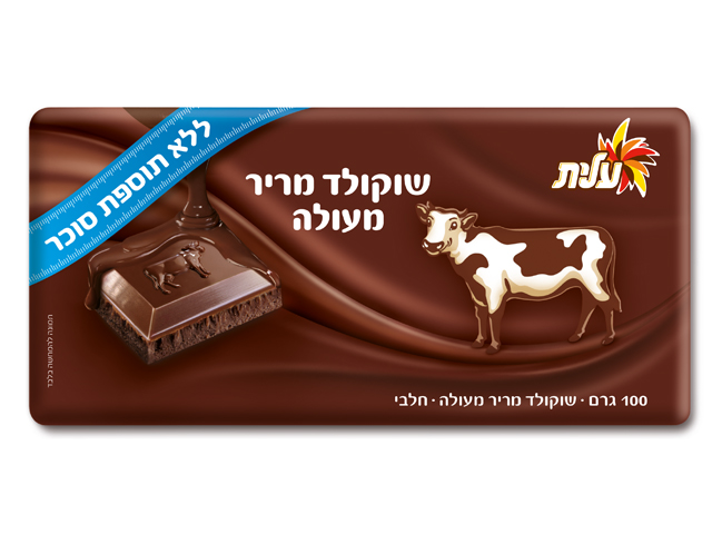Elite Bittersweet Chocolate Bar 100G