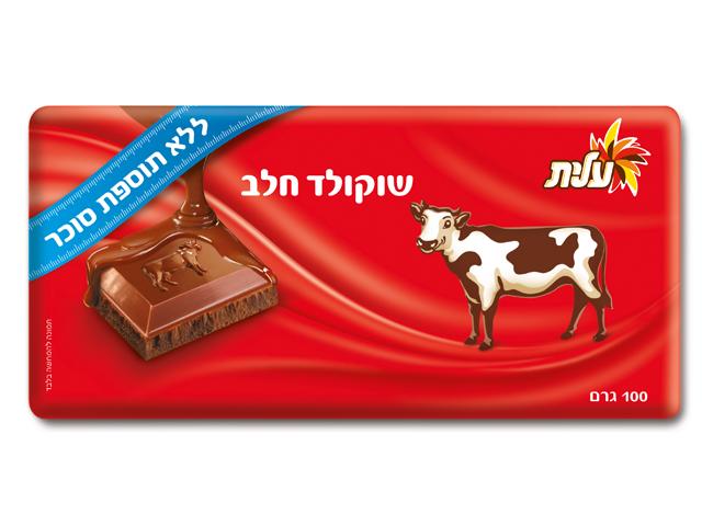 Elite Sugarless Chocolate Bar Milk 100G