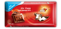 ELITE SUGER FREE COW MILK CHOCOLATE BAR 100g