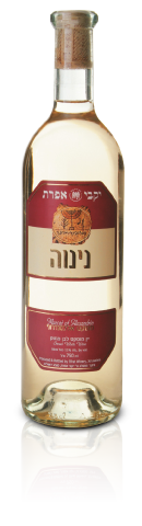 Efrat Ninve Alexandra Sweet White Wine 750ml