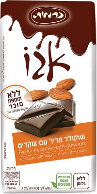 Ego Dark Chocolate Sugar Free with Almonds Carmit 130G