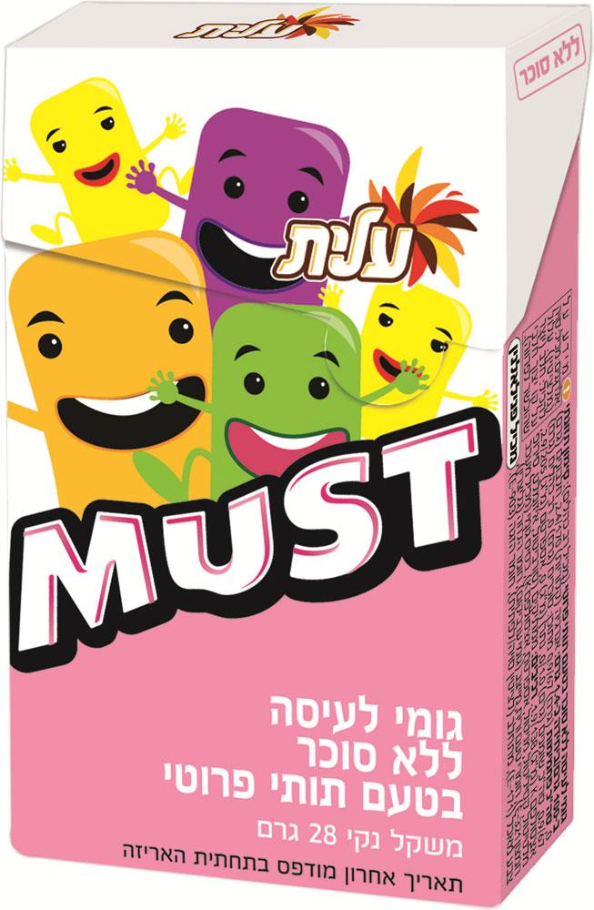 Elite Must Sugar Free  Gum In  Box Kids