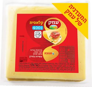 Emek Clasic Cheese 28% Sliced 400G
