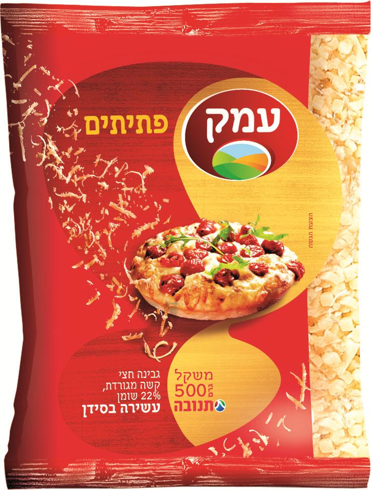 Emek Grated Cheese 22% 500G
