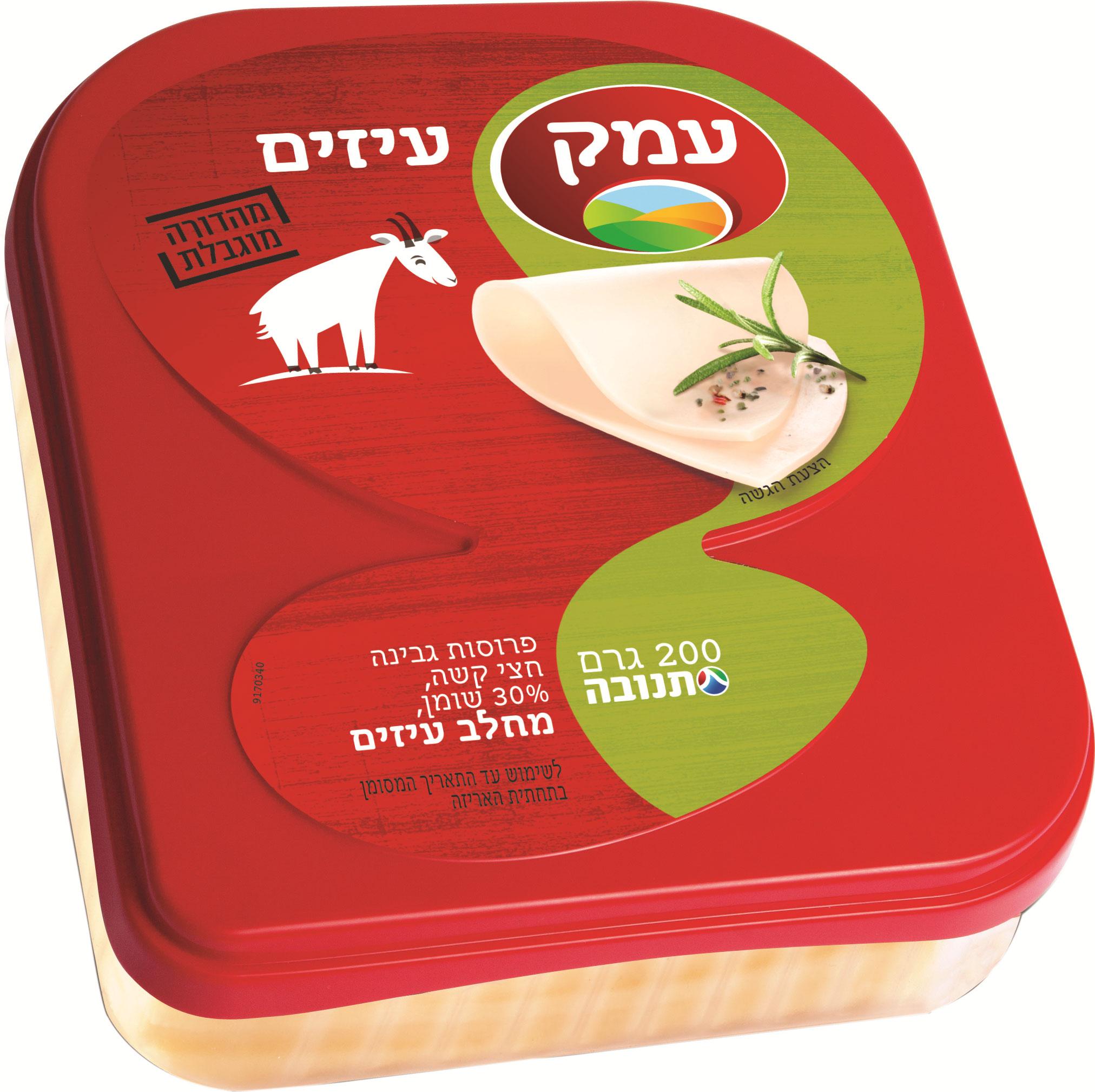 Emek Semi-Hard  Goat Cheese 30% 200G