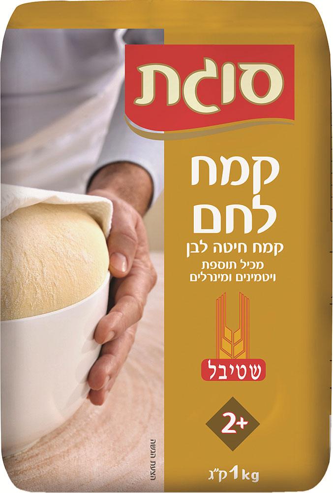 Enriched Bread Flour Sugat 1KG