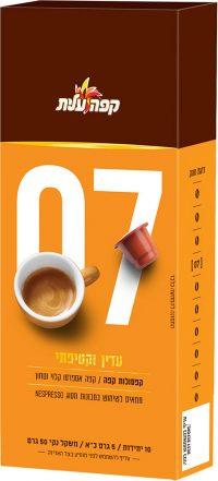 Espresso Capsules 7 Delicate & Creamy Coffee Elite (10)