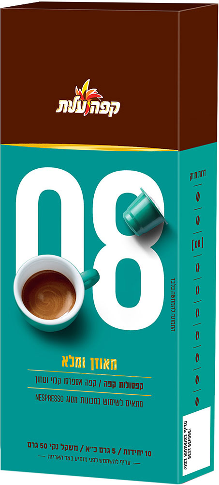 Espresso Capsules 8 Balanced & Full Coffee Elite (10)