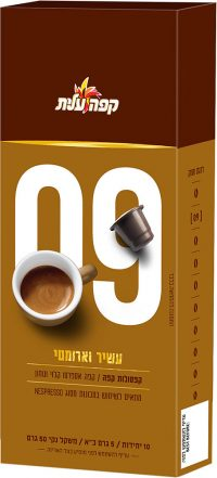 Espresso Capsules 9 Rich & Aromatic Coffee Elite (10)