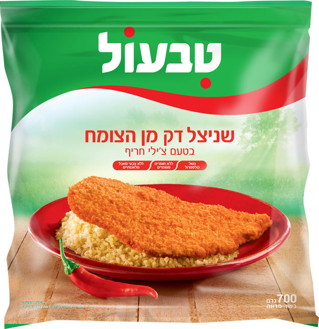 Extra Thin Extra Chilli Vegetable Schnitzel Tivall 700G