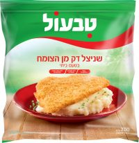 Extra Thin Homamade Flavour Vegetable Schnitzel Tivall 700G