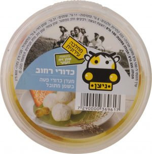 Feta Cheese Balls in Oil Nitzan 150G