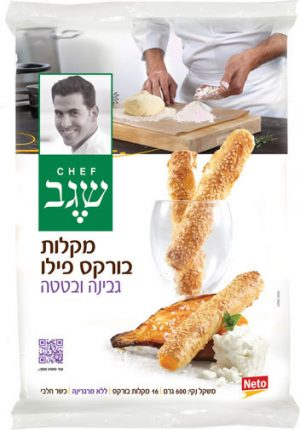 Filo Cheese & Sweet Potato Borekas Sticks Segev Chef 600G (16PC)