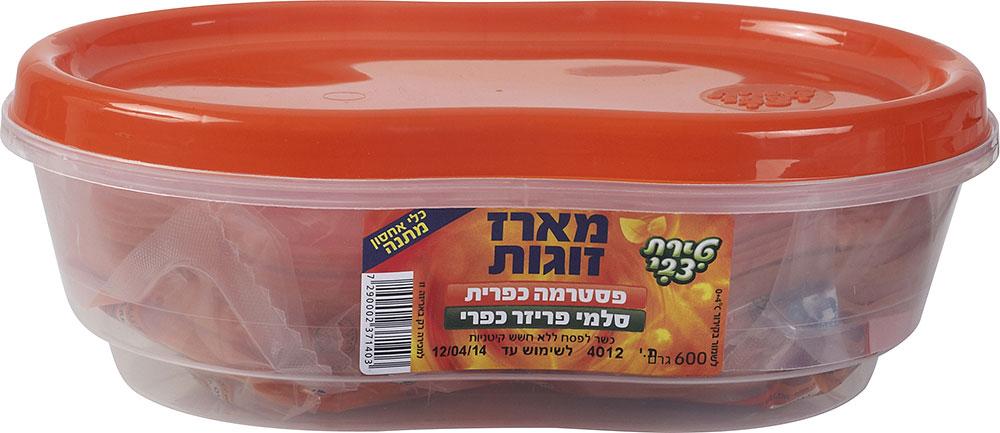 Cafrit Freezer & Salami Sausage Pack Tirat Zvi Tirat Zvi 2X300G