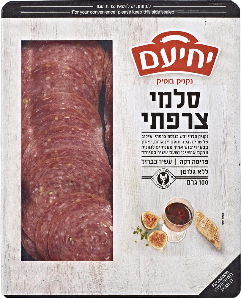 French Salami Gluten Free Yehiam 100G