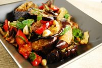 Fried Aubergine Salad 250G