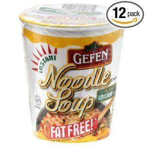 GEFEN Fat Free Chicken Noodles