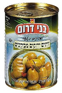 Green Cracked Olives  560G