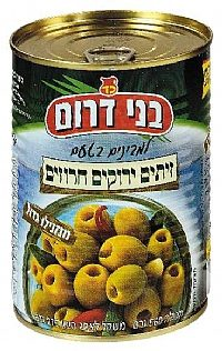 Green Olives Pitted Tins 560G