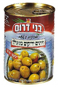 Green Olives Tins 560G