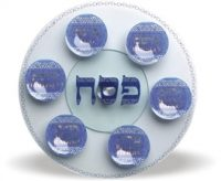 Glass Pesach Plate
