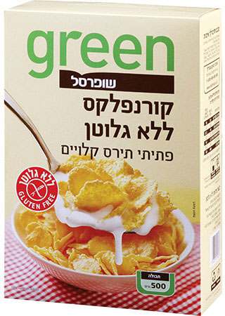 Gluten Free  Cereal  Green 500G