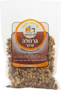 Gluten Free  Granola Crunch w/Dark Chocolate Chips G.Shmuel 250G