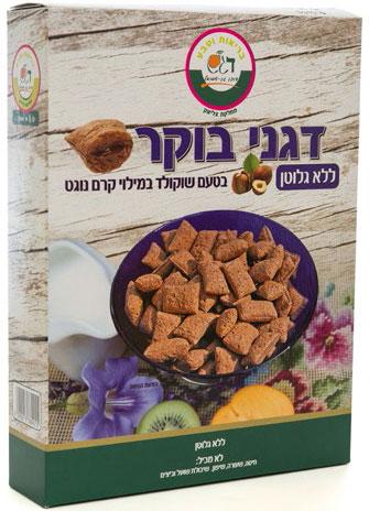Gluten Free Chocolate Cereal w/ Nougat Cream G. Shmuel 300G