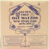 Gluten Free Oat Machine Matzah 454G