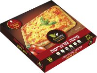 Gluten Free Pizza Margherita Natural Cakes 400G