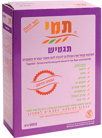 Gluten Free Tagmish Flour For Bread & Pastries Tami 500G