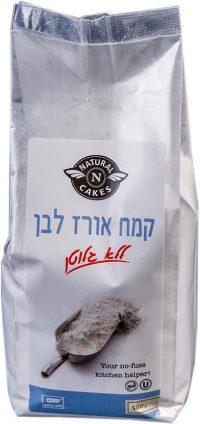 Gluten Free White Rice Flour Natural Cakes 500G