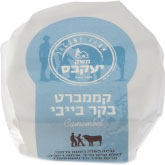 Goat Camembert Cheese Jacobs Farm 140G