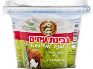 Goat Cheese Spread 1% Tal Dairy 200G