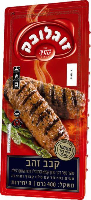 Gold Beef Kabab Soglowek 400G (8PC)