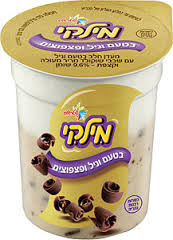 Gold Pudding  Delicacy with Rich Chocolate Milky 170ml