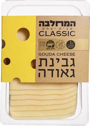 Gouda Cheese Slice Hamachlava 150G