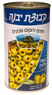 Green Olives Pitted Tin 560G
