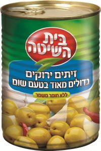 Green Olives With Garlic Beit Hashita