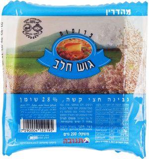 Gush Halav Semi-Hard Cheese Sliced 28% Tnuva MEHADRIN  200G