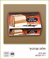 Halva Sandwich 7 Layer Tubs 227G