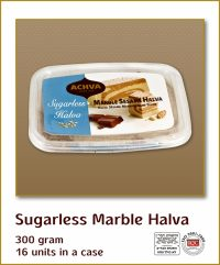 Halva Sugarless Tubs Marble 300G